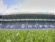 Евро-2012: Днепропетровск откроет стадион 14 сентября