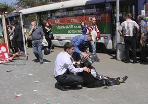 МВД: Организаторы взрывов в Днепропетровске требовали 4,5 млн долларов