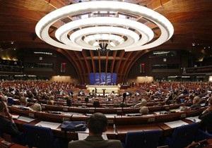 ПАСЕ будет пристальней следить за ситуацией с правами человека на Северном Кавказе