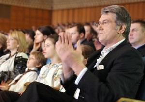 Ющенко посетил концерт Будь вільним
