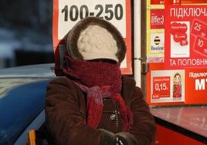 В МЧС рассказали, как избежать переохлаждения и обморожения