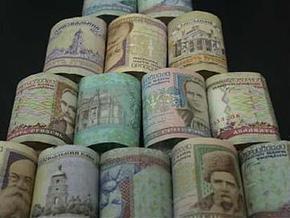 В Броварах чиновники попались на взятке в 11 миллионов гривен