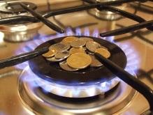 Нафтогаз предлагает повысить цены на газ для населения и промпотребителей