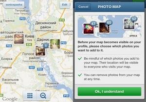 Пользователи Instagram могут создавать фотокарты