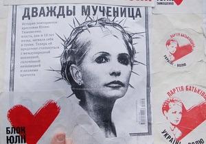 Кузьмин: Тимошенко грозит пожизненное заключение в случае причастности к убийству Щербаня