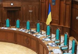 Сегодня КС начнет рассмотрение дела о дате выборов Рады