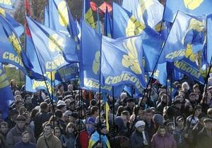 ВО Свобода в Киеве маршем отметила годовщину боя под Крутами