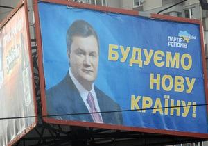 В Одессе обстреляли офис Партии регионов (обновлено)