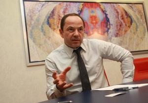 Тигипко инициирует введение в Украине понятия  гарантированных зарплат