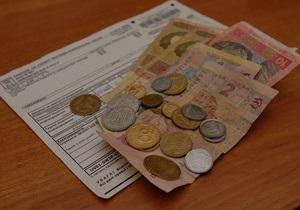 Сегодня в Украине вступает в силу налог на недвижимость