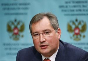 Рогозин: Москве не нравится не та НАТО, которая есть, а та, которой она хочет стать