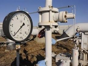 Украина выставит на аукцион 30 лицензий на разработку месторождений