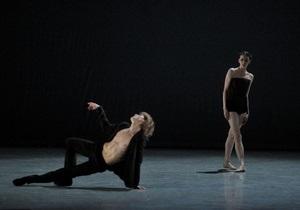 Звезды балета представят в Киеве спектакль под музыку Radiohead
