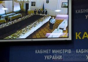 Во время трансляции заседания Кабмина камеры случайно показали накрытые столы