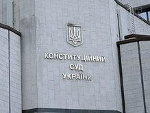 КС объяснил свое решение о принятии Конституции на референдуме