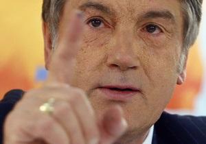 Ванникова заявила, что Ющенко не имеет отношения к убийству Гетьмана