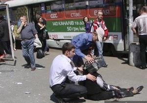 Пострадавшим в результате взрывов в Днепропетровске предложат пройти курс реабилитации