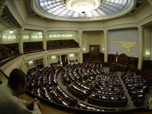 Верховная Рада продлила работу на неделю
