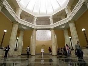РПЦ осудила возврат в интерьер станции московского метро цитаты в честь Сталина