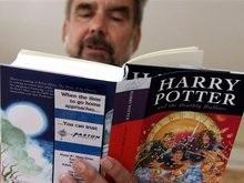 Гарри Поттеру нашли еще одну замену