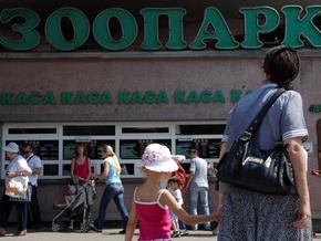 Киевский зоопарк официально отметит столетний юбилей