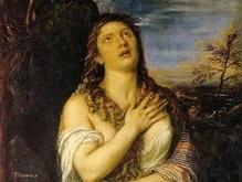Кающуюся Магдалину Тициана выставили на аукцион