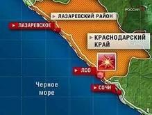 МИД подтвердил, что в результате взрыва в Сочи погибла украинка