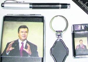 В Харькове продают портсигары и зажигалки с изображением Януковича