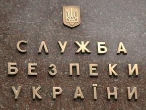 Двоих сотрудников СБУ отстранили от обязанностей за консультации по получению взятки