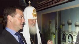 Глава РПЦ сожалеет в связи с распадом СССР