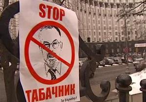 Наша Украина заподозрила Табачника в выполнении российской федеральной программы