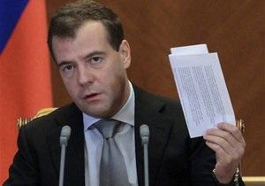 Медведев объявил о разоблачении 40 шпионов на территории России