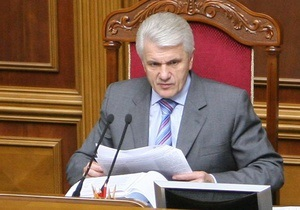 Литвин получает за работу в парламенте 20 тысяч гривен в месяц