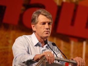 Наша Украина на съезде 8 ноября выдвинет Ющенко кандидатом в президенты