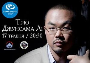 В Киеве выступит корейская группа Трио Джунсама Ли