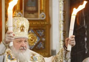 Глава РПЦ: Истинно верующие люди не выходят на демонстрации