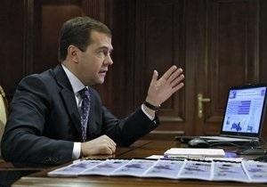 Медведев считает недопустимым односторонний пересмотр газовых контрактов Украиной