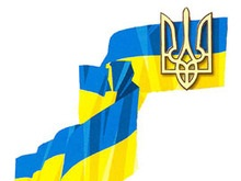 В Украине появятся самые большие государственные символы