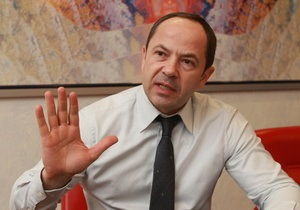 Тигипко считает, что без МВФ Украине не обойтись