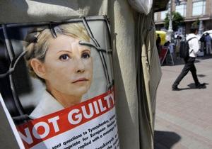 Тимошенко не привезут на заседание суда по делу ЕЭСУ
