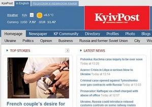 В Kyiv Post сообщили подробности скандала вокруг увольнения главреда газеты