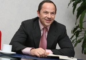 Тигипко: Мы будем добиваться увеличения очередного транша кредита МВФ