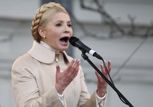Тимошенко: Юру Луценко посадили в тюрьму не по уголовным делам