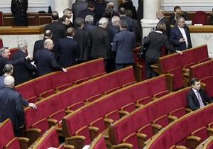 Журналистов и депутатов эвакуируют из Верховной Рады из-за сообщения о заминировании