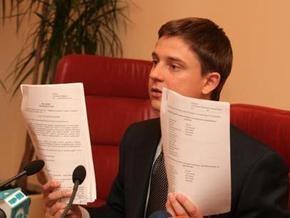 Довгий считает документ о его временном отстранении  филькиной грамотой