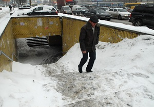 Киевляне этой зимой из-за гололеда получают меньше травм, чем в прошлом году
