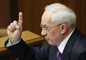 Премьерская утопия: Азаров описал радужное газовое, налоговое и экономическое будущее Украины