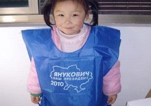 В Китае поступили в продажу детские платья с надписью Янукович наш президент