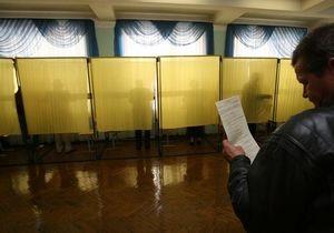 Право наблюдать за выборами получили семь общественных организаций