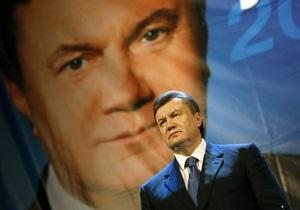 В Партии регионов рассказали, во сколько обошлась инаугурация Януковича